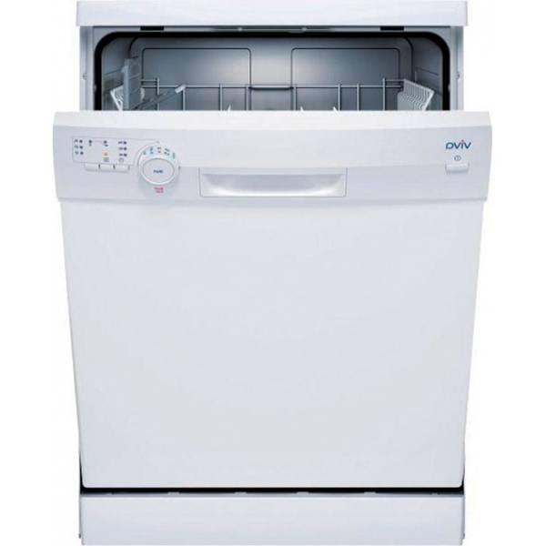 Double evacuation lave linge lave vaisselle : mini budget – ultra moderne – pratique