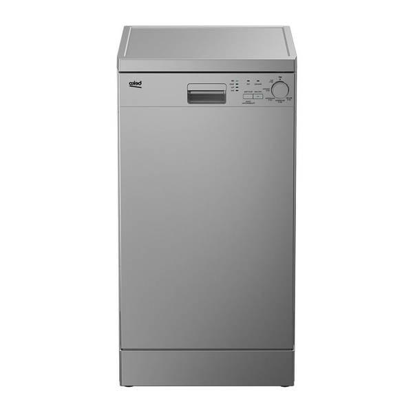 porte lave vaisselle bosch