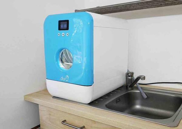 lave vaisselle encastrable integrable
