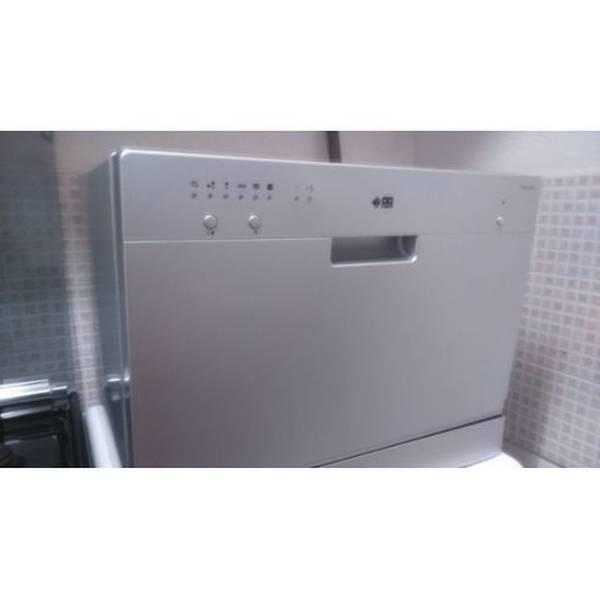 Mini lave vaisselle bob : à saisir – inedit – conseil